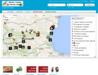 foroagrosfera.com screenshot