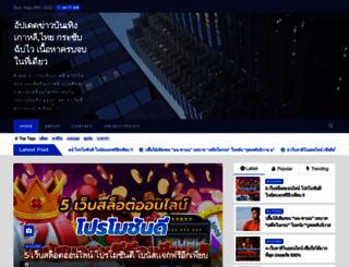 forohuelga.org screenshot