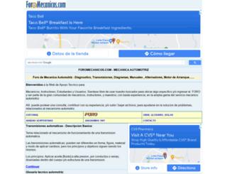 foromecanicos.com screenshot