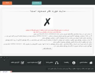 forooshandeha.rozblog.com screenshot