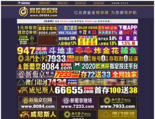 foroshiha.com screenshot