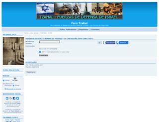 forotzahal.editboard.com screenshot
