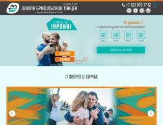 forro.ru screenshot