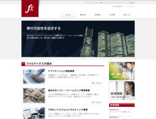 fortex-inc.co.jp screenshot