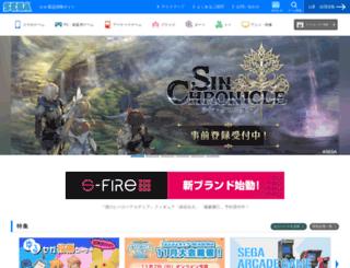 fortisia.sega-net.com screenshot