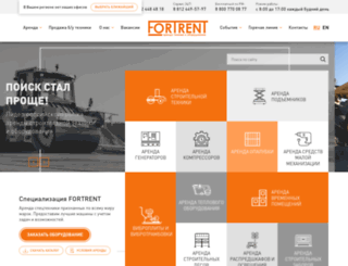 fortrent.net screenshot