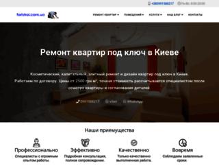 fortstroi.com.ua screenshot