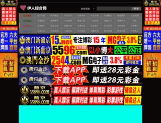 forum-gratuito.com screenshot
