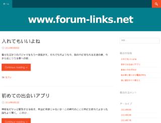 forum-links.net screenshot