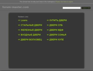 forum-master.com screenshot