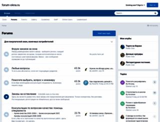 forum-okna.ru screenshot