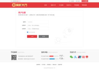 forum-taobao.com screenshot