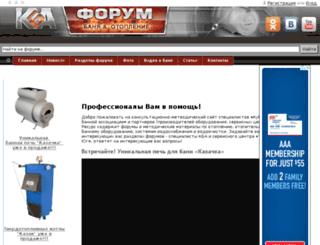 forum-teplodar.ru screenshot