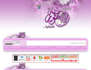 forum.7oriah.com screenshot