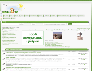 forum.7ya.lv screenshot