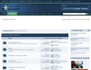 forum.ahtuba.com screenshot
