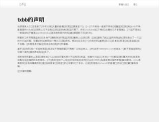 forum.aibuka.com screenshot