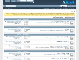 forum.akan.co screenshot