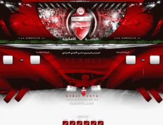 forum.alahliclub.ae screenshot