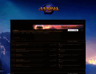 forum.allods.ru screenshot