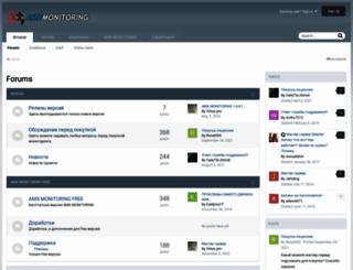 forum.amxservers.ru screenshot