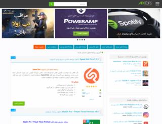 forum.apktops.ir screenshot
