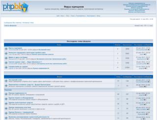 forum.belpromocenka.by screenshot