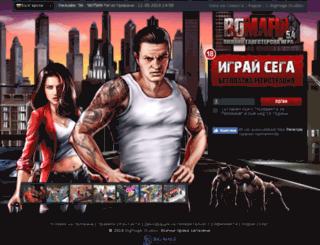 forum.bgmafia.com screenshot