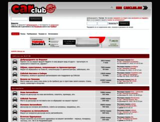 forum.carclub.mk screenshot