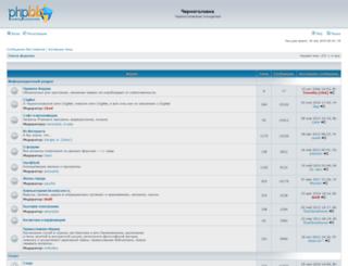 forum.chgnet.ru screenshot
