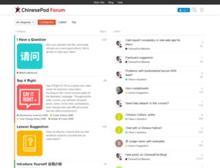 forum.chinesepod.com screenshot