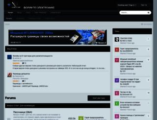 forum.cxem.net screenshot