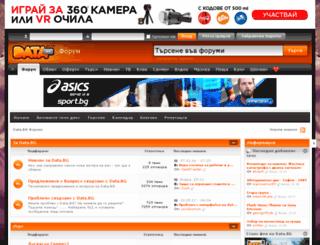 forum.data.bg screenshot