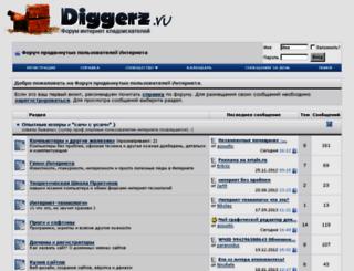 forum.diggerz.ru screenshot