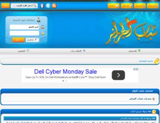 forum.dz-pcpro.com screenshot