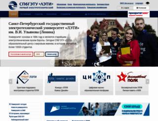 forum.eltech.ru screenshot