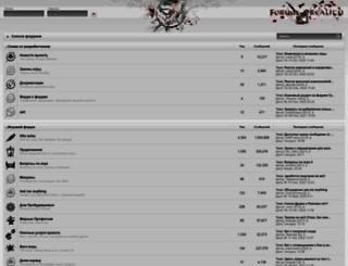 forum.ereality.ru screenshot