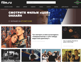 forum.film.ru screenshot