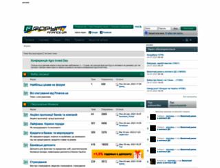 forum.finance.ua screenshot
