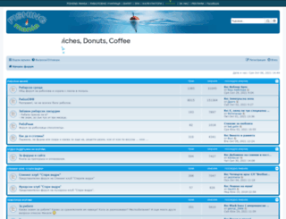forum.fishing-mania.com screenshot