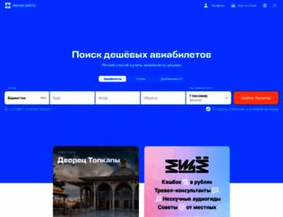 forum.fizteh.ru screenshot