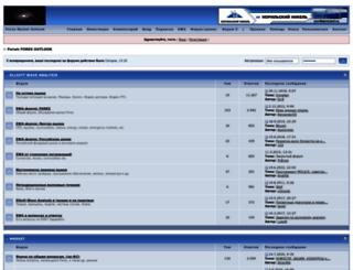 forum.fxo.ru screenshot