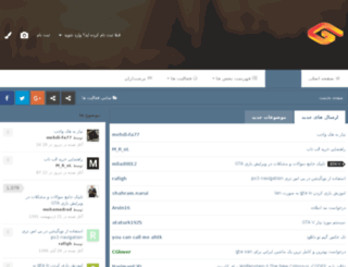 forum.game2download.ir screenshot