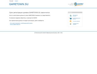 forum.gametown.su screenshot