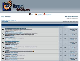 forum.getchip.net screenshot