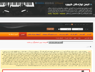 forum.hamehchi.com screenshot