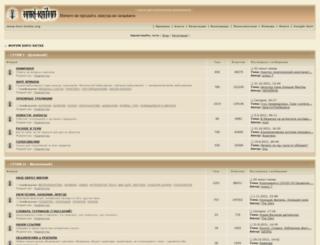 forum.hari-katha.org screenshot
