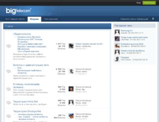 forum.himki.net screenshot