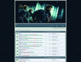 forum.hpn.ru screenshot
