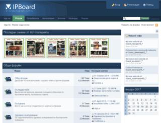 forum.ide.li screenshot